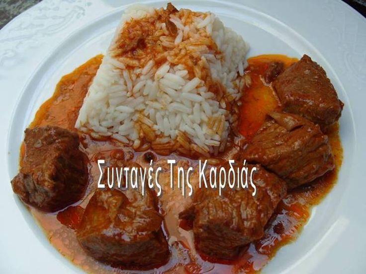 Όταν αναφέρομαι σ' αυτό το φαγητό, έρχονται πάντα αναμνήσεις από το πατρικό μου σπίτι. Άλλωστε στα περισσότερα Ελληνικά σπίτια, πολλά από τα...