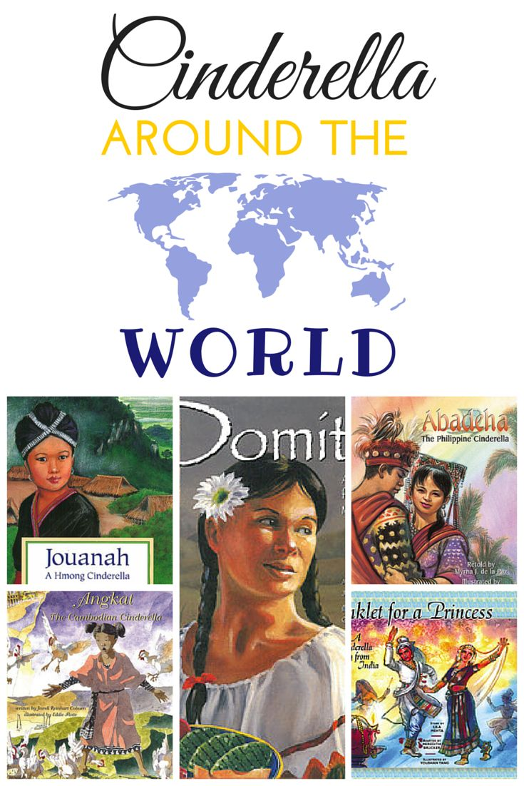 Share & teach the story of Cinderella with tales of Cinderella from Around the World.