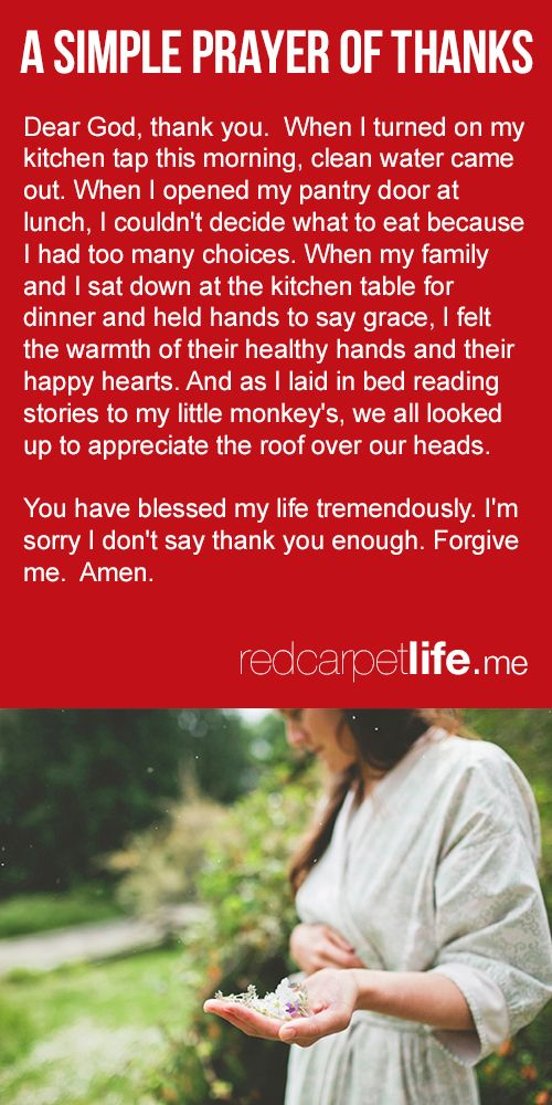 A simple prayer of thanks. More on 31 Days of Prayer here - http://cindyk.me/1bgcsyI #31DaysOfPrayer #Prayer #RedCarpetLife