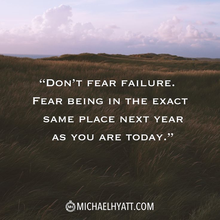 Inspirational Quotes About Failure: Best 25+ Transformation Quotes Ideas On Pinterest