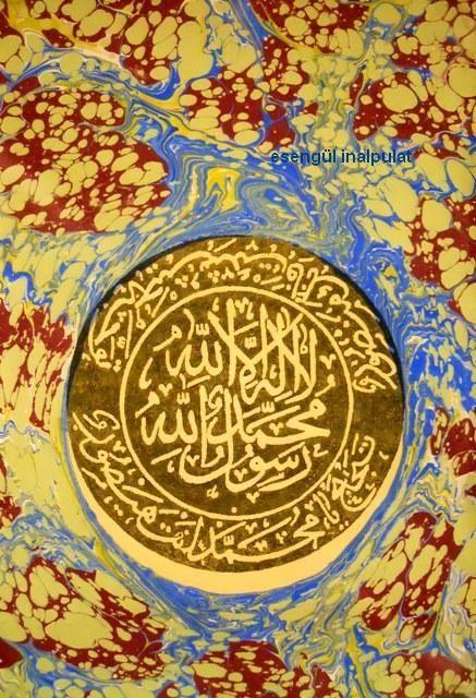 Turkish Water Marbling Art Esengul Inalpulat (©2010 artmajeur.com/kirmizi) Peygamber mühürlü ebru çalışması