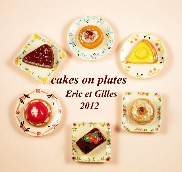 【フェーブ】Cakes on plates ケーキ 6個 - Eric et Gilles 2012年 -