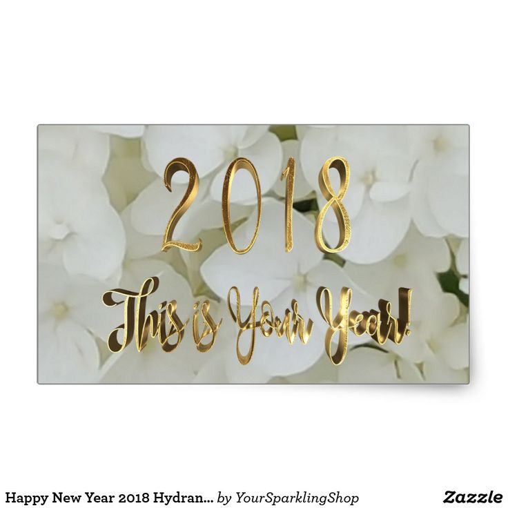 Happy New Year 2018 Hydrangea Floral Gold Text