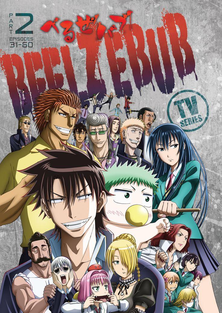 Beelzebub TV Series Part 2 Beelzebub, Maou sama, Anime