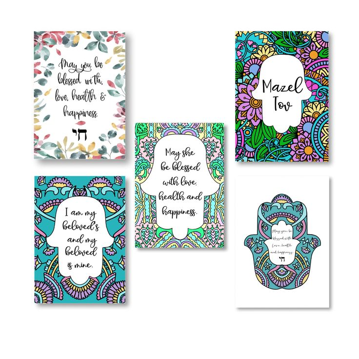 jewish greeting card pack  set of 5 designs 5x7 cards