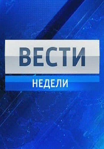 евровидение 2016 с переводом на русский