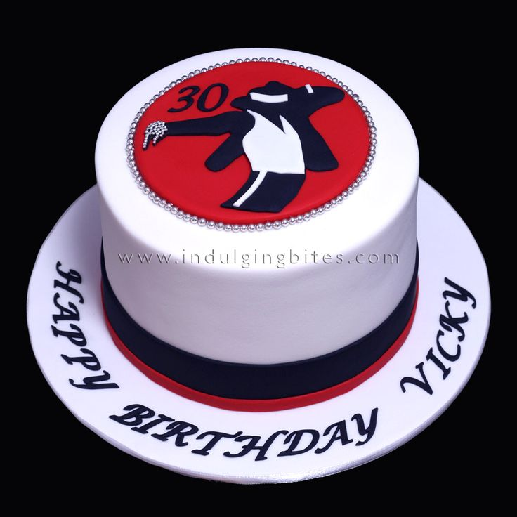 Michael Jackson King of Pop Silhouette Design Birthday Cake