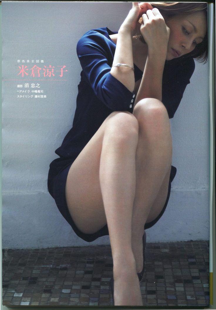 画像 : 「ドクターX」 米倉涼子 - NAVER まとめ