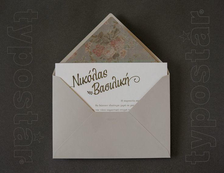 Προσκλητήριο γάμου typostar κωδ. 7490