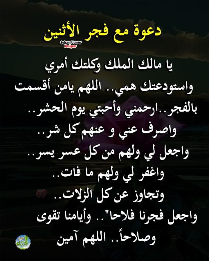 Pin By Tounsitoun On دعاء Islam For Kids Allah Jumma Mubarak