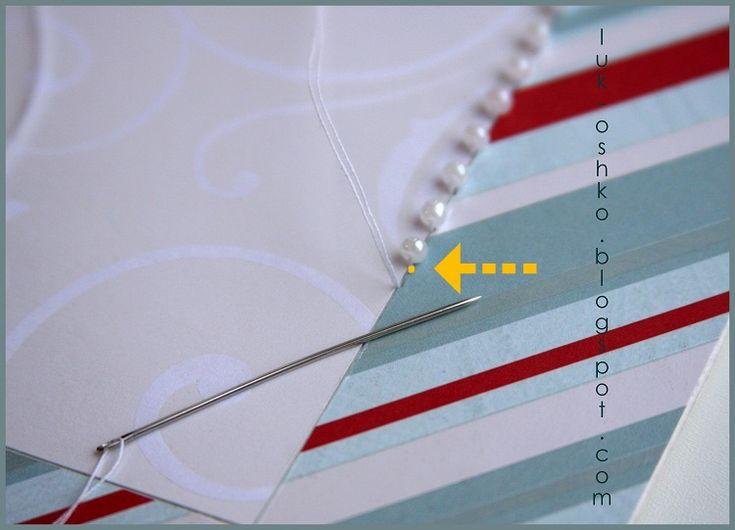 Полезности для скрапа - как сделать рамку для открытки и др. МК. . Обсуждение на LiveInternet - Российский Сервис Онлайн-Дневников