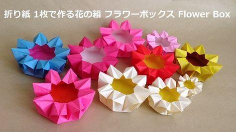 折り紙 花の箱 1枚で作るフラワーボックスの折り方(niceno1)Origami Flower Box