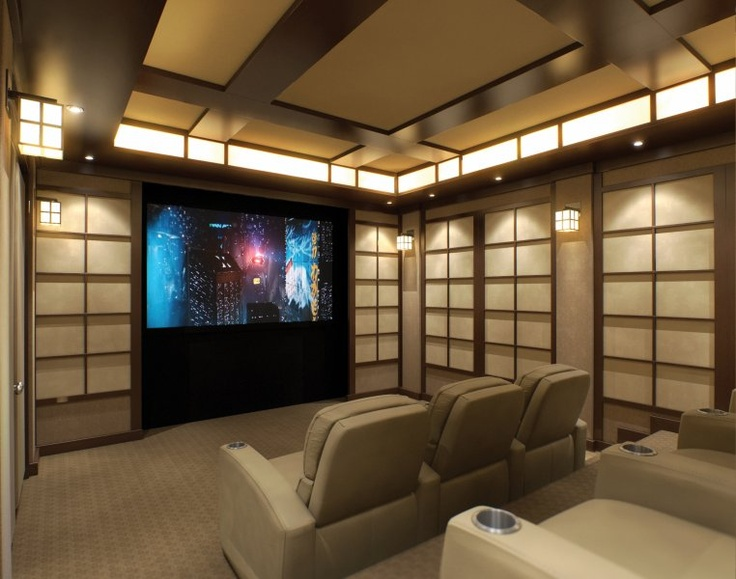 love the look of this japanese tea room home cinema