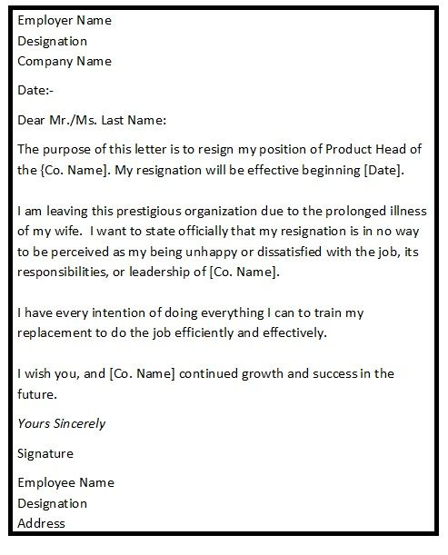 "Resignation Letter Format with reason describing the reason of resignation as ""For illness (personal or family members)"""