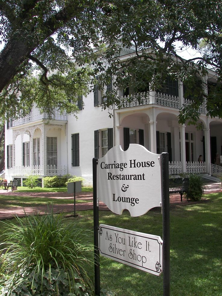 Carriage house restaurant natchez mississippi best place for Home restaurant