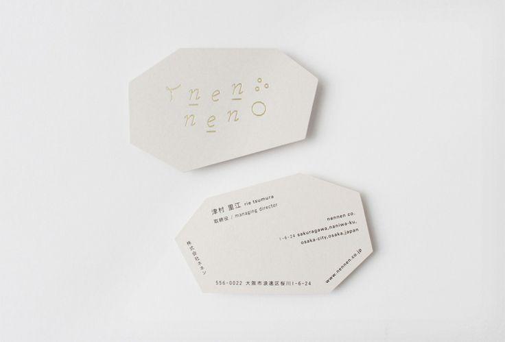 nennen – 大阪のブランディングデザイン事務所 8otto