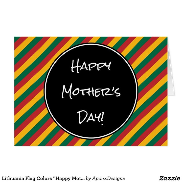 "Lithuania Flag Colors ""Happy Mother's Day"" Card"