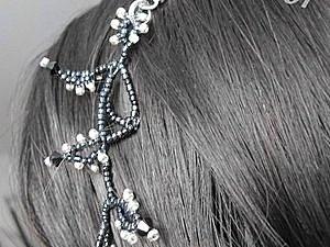 Headband cristaux Swarovski