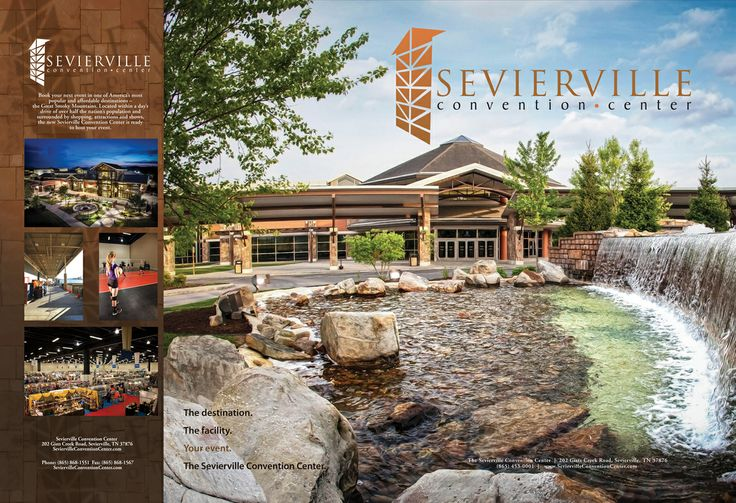 Artwork for Sevierville Convention Center