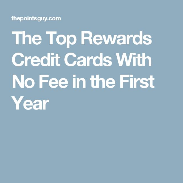 The Top Rewards Credit Cards With No Fee in the First Year