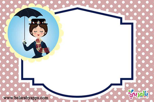 احلى تصاميم اطارات اطفال بنات ناعمة وملونة للتصميم براويز بالعربي نتعلم Printable Frames Border Design Border Templates