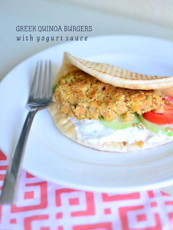 ... skins new england greek style pizza low fat greek style quinoa burgers