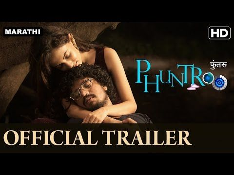 Phuntroo Full Marathi Movie Download In HD 3Gp Mp4 Torrent | 2016 New Movies Download