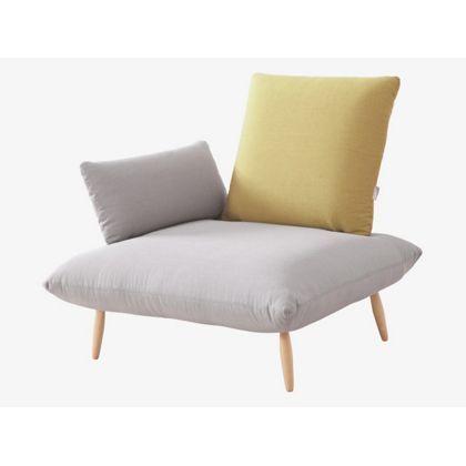 Habitat Naoko Grey and Yellow Armchair