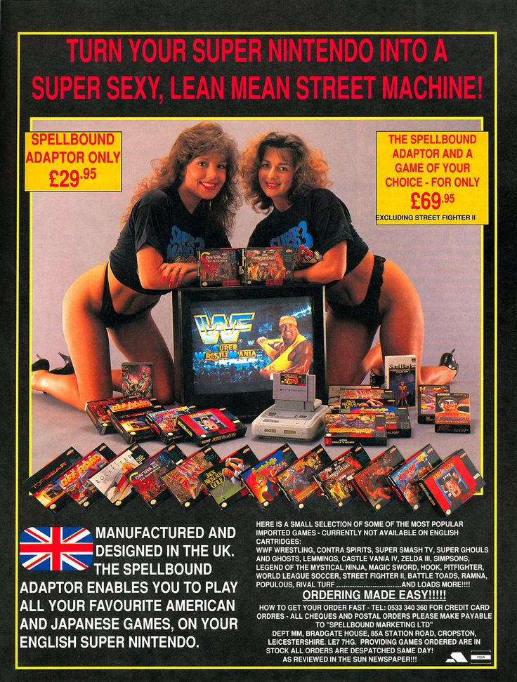 Turn Your Super Nintendo Into a Super Sexy, Lean Mean Street Machine!
