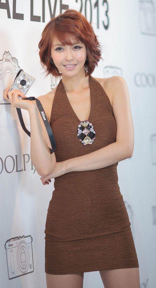 Beautiful Kang Yoo Lee.