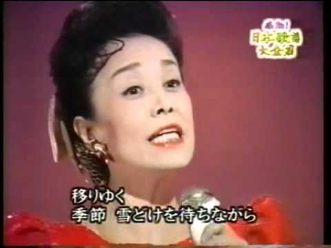 MISORA HIBARI - KAWA NO NAGARE NO YOU NI