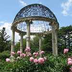 Richmond is one of Six Places to Get Married in Virginia. Picture: Maymont