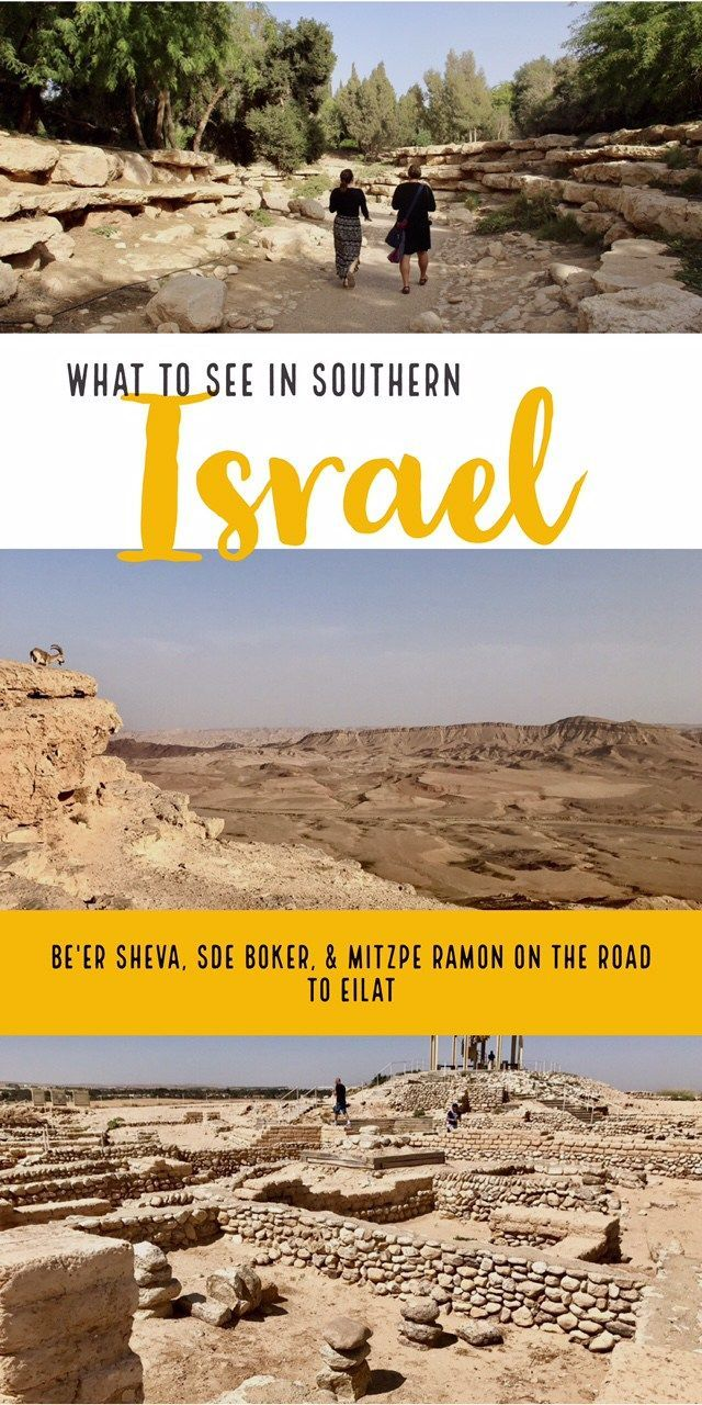 Beer Sheva Israel Map%0A From Tel Aviv to Eilat  Through the Negev Desert