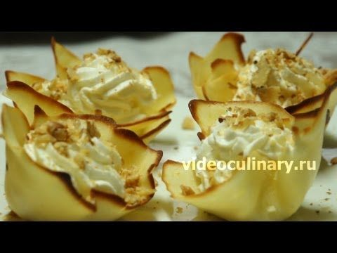 Рецепт - Пирожное Тюльпан от http://videoculinary.ru Бабушка Эмма