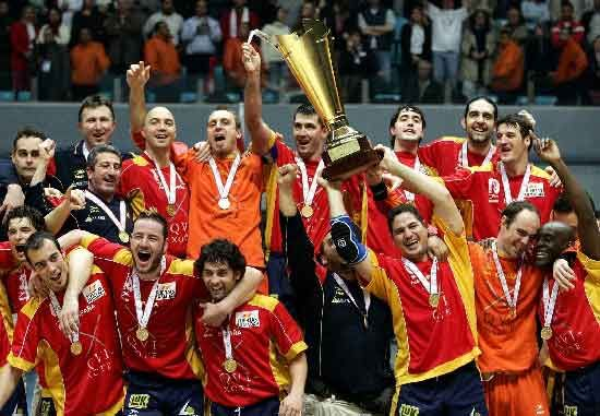 2005. Tunisia. World Men´s Handball Championship. It was the first international title in Handball which gets Spain.
