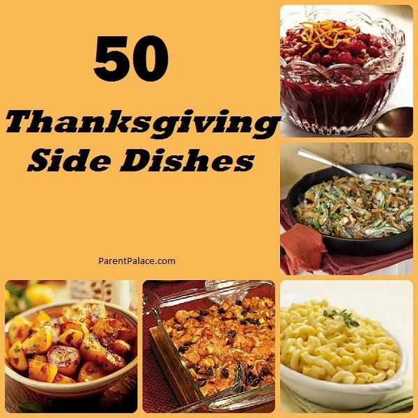 50 Thanksgiving Side Dishes  October 10, 2012 By Amber Killmon