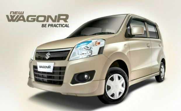 Suzuki Wagon R - http://www.topcarmag.com/suzuki-wagon.html