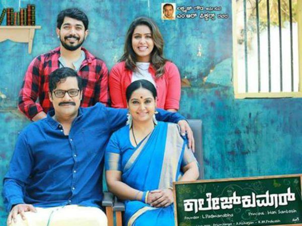 Newkannada Kannada Songs Kannadamasti 123musiq Saavn In 2020 Amazon Prime Video Movies Kannada Movies Latest Bollywood Movies