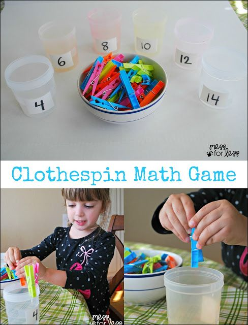 Clothespin Math Game - This preschool math activity is easy to make at home and even lets kids practice their fine motor skills.