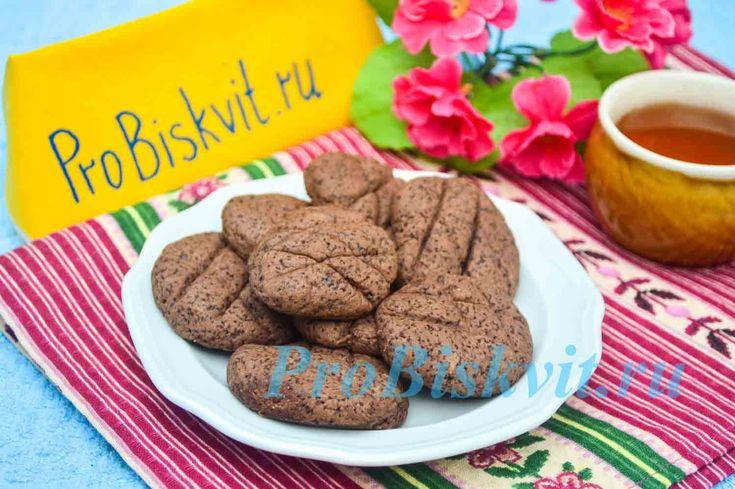 песочное печенье за 5 минут в микроволновке