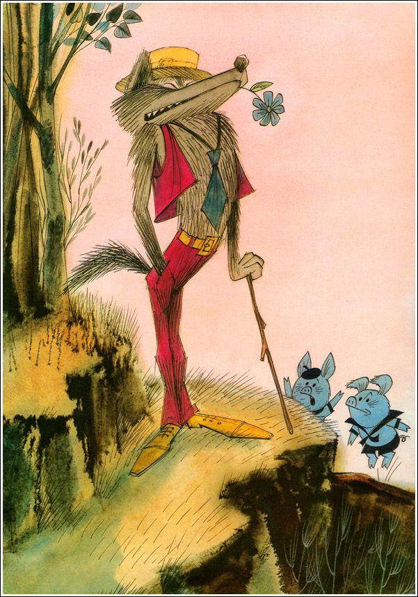 Парусам картинки, картинки художники иллюстраторы детских книг