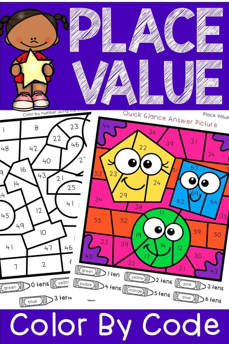 Do Your Students Love Color By Number Activities This Place Value Color By Code Resource Is Great For Math Centers Place Values Teacher Planning Math Centers [ 1104 x 736 Pixel ]