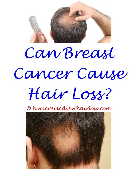 dream interpretation hair loss baldness islam - acne breakouts weight gain hair loss.rosemary rinse for hair loss hair loss wife pregnant hair loss support group 4829057950