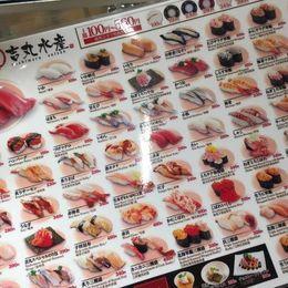 【便利なルート地図つき】お台場エリアの「回転寿司 吉丸水産 アクアシティお台場店」は美味しい回転寿司のお店です。台場駅の近くでみんなでも、1人でふらっと使うのもオススメです。