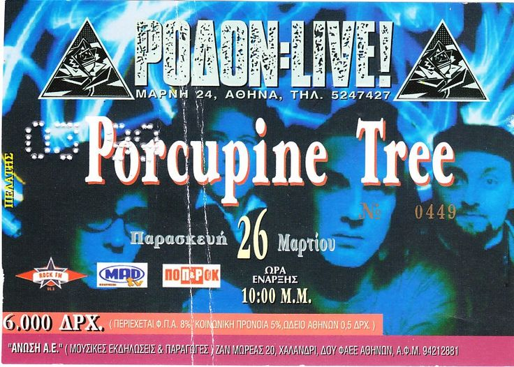 PORCUPINE TREE 26-3-1999 RODON CLUB