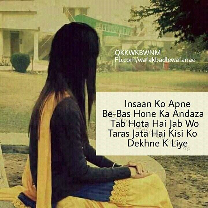 286 Best Images About Hindi Sad On Pinterest