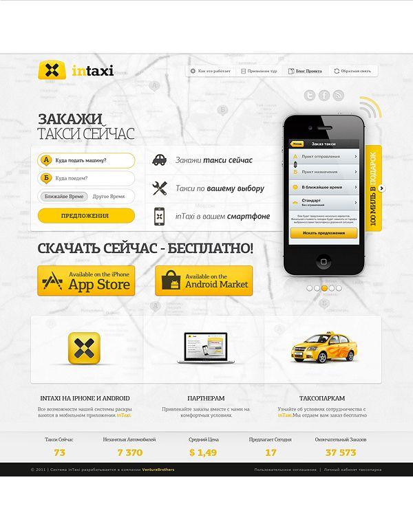 inTaxi by Stanislav Hristov, via Behance