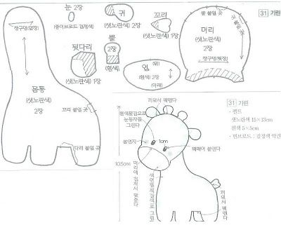 FREE Cute Kawaii Giraffe Felt Plushie Toy Sewing Pattern / Template