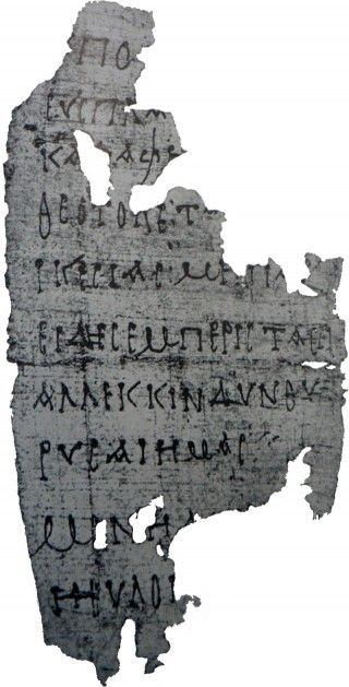 By 250 A.D. Christian Prayer to Mary was widespread, rising to the level of liturgical prayer. In this beautiful Coptic papyrus, dated circa 250 A.D., is inscribed the following prayer:  Under thy compassion we take refuge, Theotokos [Birthgiver-of-God]; do not disregard our prayers in the midst of tribulation, but deliver us from danger, O Only Pure, Only Blessed One.