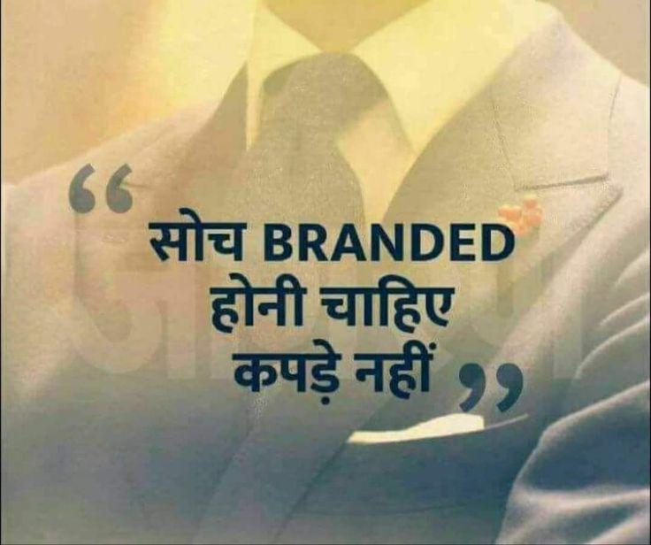 Positive Attitude Quotes Marathi: Best 25+ Marathon Quotes Ideas On Pinterest